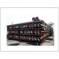 Quality Flexible Metal Tubing for sale