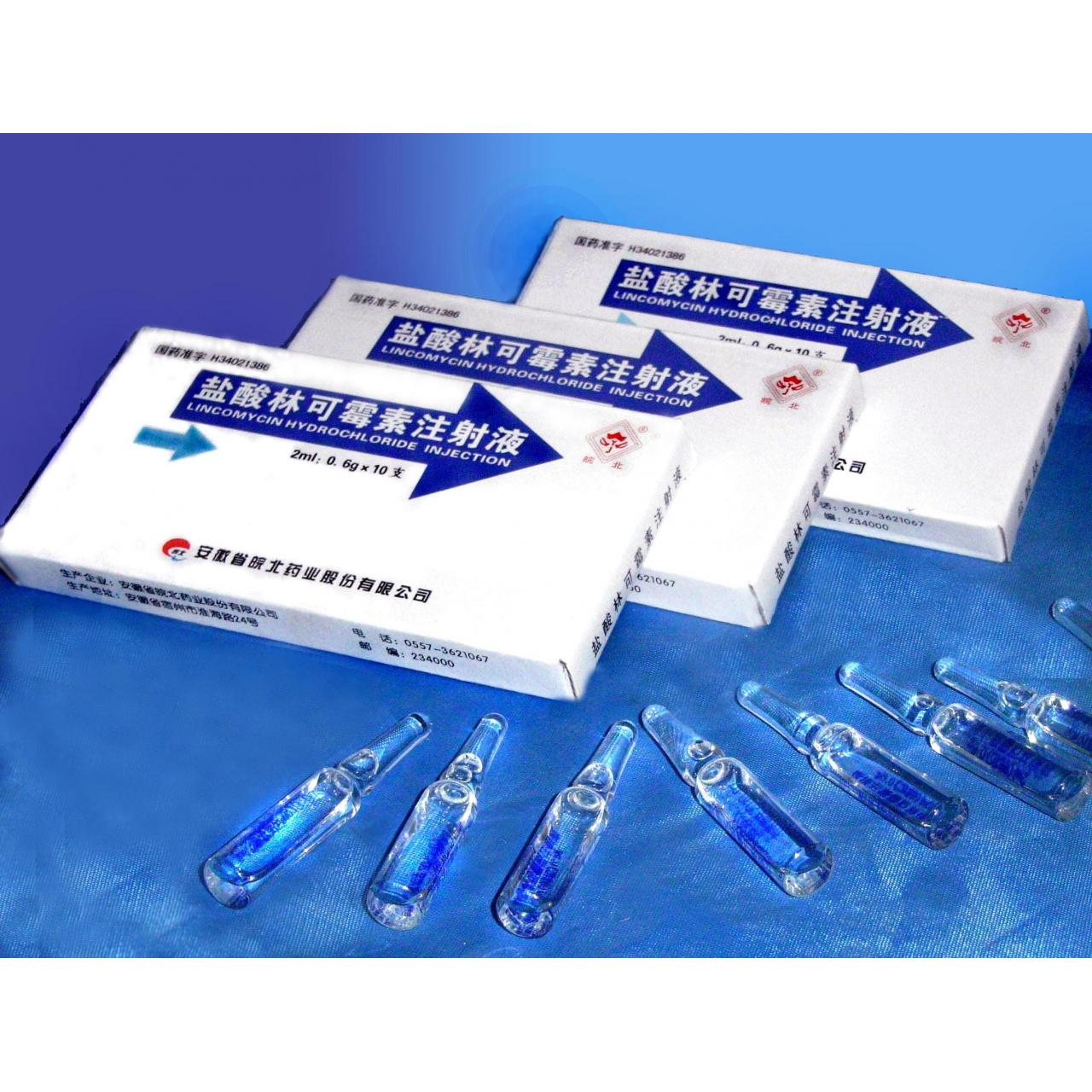 Cheap Lincomycin Hydrochloride Injection for sale