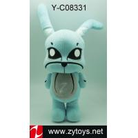 Cheap rabbit soft toy for sale