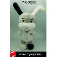 Cheap plush doll for sale