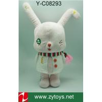 Cheap Soft toy rabbit for sale