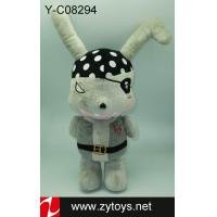 Cheap pirate plush for sale