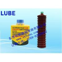 Cheap Japanese LUBE lubricant FS2-7 for sale