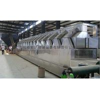 Cheap Chemical Powder Material's Drying for sale