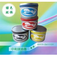 Cheap offset sublimation oil ink in peru for sale