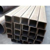 Cheap Square and Rectangular Pipes Square and Rectangular Tube for sale