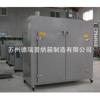 Cheap Electronic compo… Capacitor oven for sale
