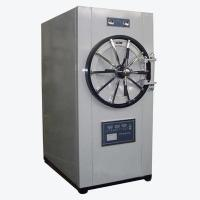 Cheap Autoclave WS-280YD for sale