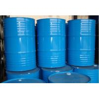 Cheap ester butyl phthalate for sale