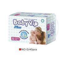 Cheap Ultra-soft disposable baby cotton diaper for sale