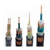 Cheap power cable PVC Insulated&Sheathed Control Cable for sale