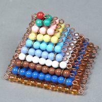 Cheap Colored Bead Square Set for sale
