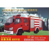 Cheap When the wind 2T multifunctional tank fire for sale