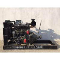 Cheap 4108zpDiesel engine for water pump for sale