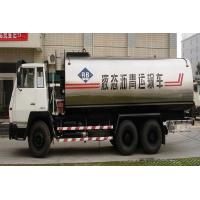 Liquid Asphalt Transportation Truck(Full Car)