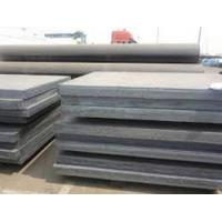 Cheap Prime GB Q235 hot rolled checkered steel plate coil for sale