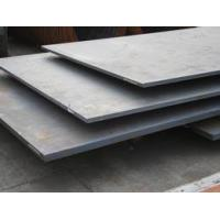 Cheap hot rolled pressure vessel steel plate- for sale