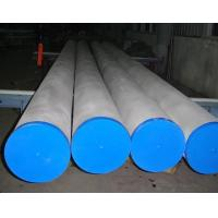 Cheap common austenitic stainless steel seamless pipe for sale