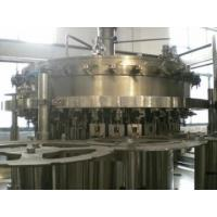 Cheap Carbonated Drinks Production Line for sale