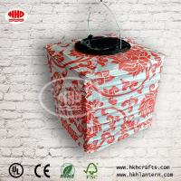 DECORATIVE LAMPSHADE Square solar paper lamp with handle