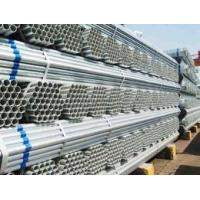 """Cheap Metal conduit 1/2 """" DN15, electrical wire, HDG, hot dipped galvanized erw steel pipe, manufactu for sale"""