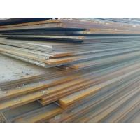 Cheap Cold rolled China 16mo3 steel plate for sale