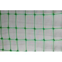 BOP Stretched PVC Mesh Trellis For Fruit Growing Protection