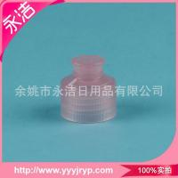 24/410 Dr. Gellar supply cap pulling plastic cosmetic packaging manufacturers Specials