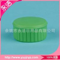 Professional production of plastic cover plastic cover simple cosmetic packaging Toys