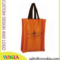 Factory Price raw material non woven bags for pp bag