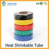 Cheap 1KV heat shrinkable tube 25 for sale