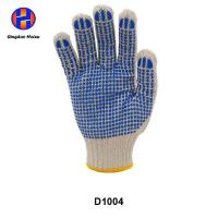 Cheap Seamless Knitted Double Sides Non Slip PVC Dotted Cotton Gloves for sale