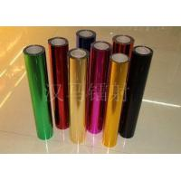 Cheap Metalized film Laser paper for sale