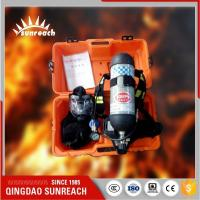 Fire Fighting Series Breathing Apparatus SCBA