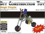 DIY Construction Toy LM-005(MAGIC-TRICYCLE) Order LM-005(MAGIC-TRICYCLE) Order