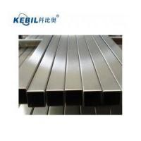 Stainless Steel Square Pipe Seamless Pipe 316L Stainless Steel Pipe