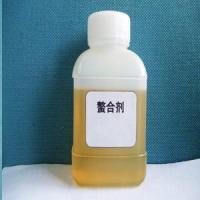 Cheap Textile Chemicals Sequestering Agent DHK129 for sale