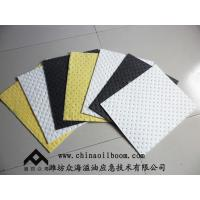 Oil Absorbent Cotton