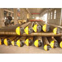 Cheap Forged steel round bar for sale