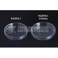 Lab Consumables 90 15mm Petri Dish