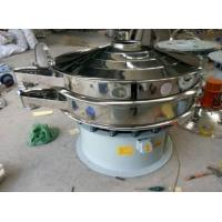 Cheap Gold washing plant round vibrator sieve machine for sale