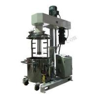 Cheap Dual Shaft/Concentric Shaft Mixer for sale
