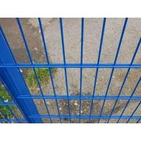 Cheap Welded Double Wire Fence for sale
