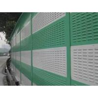 Louver and Round Hole Noise Barrier for High Noise Proof