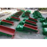Cheap Electromagnetic Vibrating Feeder for sale