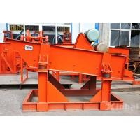 Cheap Linear Vibrating Screen for sale
