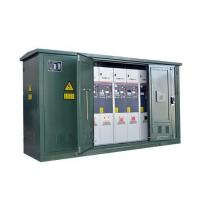 Cheap OUTDOOR OPEN/CLOSE POWER CABINET for sale