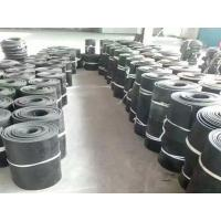 Cheap Rubber Waterstop Rubber Sheet for sale