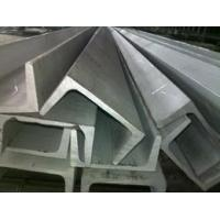 Cheap SUS 304 stainless steel channel , extruded channel , welded channel steel for sale