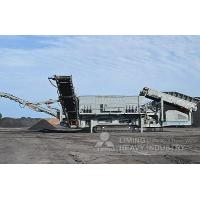 Cheap Mobile Vibrating Screen for sale